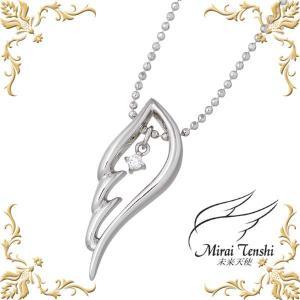 未来天使 Mirai Tenshi 希望の翼 シルバー ネックレス baby-sies