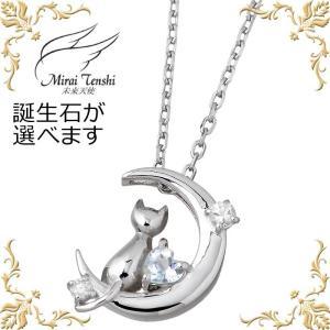未来天使 Mirai Tenshi エンジェル フレンズ Crescent Moon シルバー ネックレス ストーン レディース ネコ 猫 三日月 ハート 誕生石 baby-sies