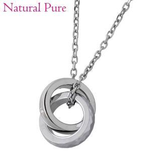 Natural Pure ナチュラルピュア ノンアレルギー ステンレス タングステン ネックレス ダイヤモンド レディース