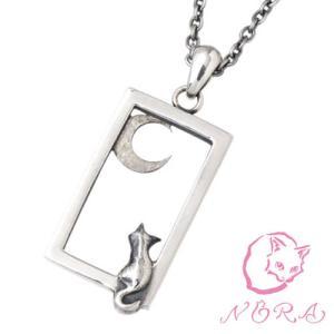 NORA ノラ シルバー ネックレス レディース 月の下 猫 ネコ ねこ|baby-sies