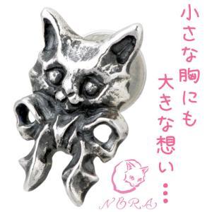 NORA ノラ シルバー ピアス レディース 子ネコのリボン 猫 ネコ ねこ|baby-sies