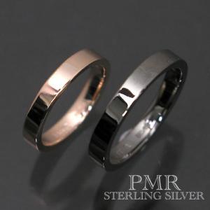 PMR ピーエムアール プレーンフラット ピンキー リング 指輪 ペア|baby-sies