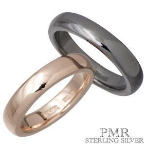 PMR ピーエムアール 甲丸 ピンキー シルバー ペア リング 指輪|baby-sies