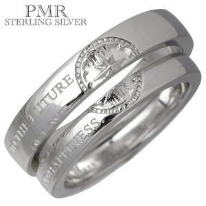 PMR ピーエムアール シルバー ペア リング 指輪|baby-sies