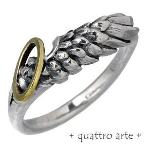 quattro arte クアトロアルテ シルバー リング 指輪 メンズ スモールへブン ウィング|baby-sies