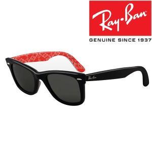 Ray-Ban レイバン サングラス WAYFARER ウェイファーラー RB2140F-1016|baby-sies