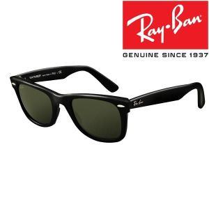 Ray-Ban レイバン サングラス WAYFARER ウェイファーラー RB2140F-901|baby-sies