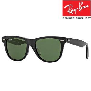 Ray-Ban レイバン サングラス WAYFARER UVカット ブラックxグリーン RB2140F-901S|baby-sies