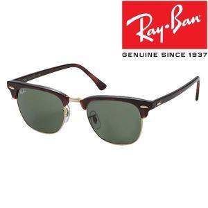 Ray-Ban レイバン サングラス Clubmaster クラブマスター RB3016-W0366|baby-sies