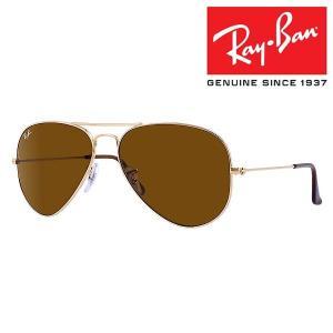 Ray-Ban レイバン サングラス AVIATOR クラシックメタル RB3025-001-33|baby-sies