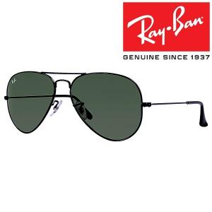 Ray-Ban レイバン サングラス AVIATOR アビエーター RB3025-L2823|baby-sies