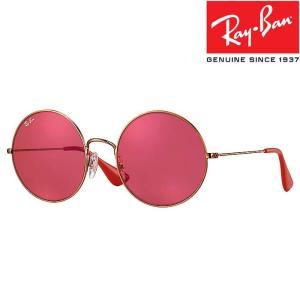 Ray-Ban レイバン サングラス JA-JO RB3592-9035C8|baby-sies