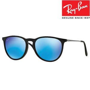 Ray-Ban レイバン サングラス ERIKA FLASH UVカット ブラック/ガンメタルxブルーミラー RB4171F-601-55|baby-sies