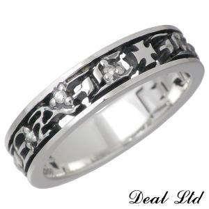 訳有り30%OFF DEAL LTD ディール エルティーディー TIGHT ENGLISH RING シルバー リング ダイヤモンド 指輪|baby-sies