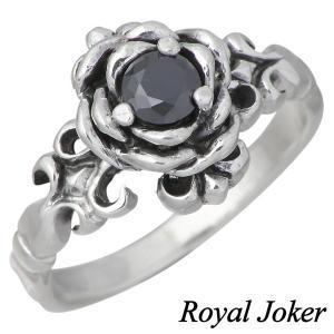 訳有り5%OFF Royal Joker ロイヤルジョーカー イモータル ローズ シルバー リング ブラック キュービック バラ 指輪 15号|baby-sies
