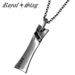 Royal Stag Zest ロイヤルスタッグ ゼスト プレート シルバー ネックレス|baby-sies