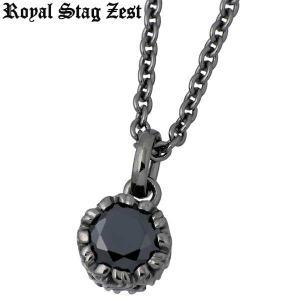 Royal Stag Zest ロイヤルスタッグゼスト シルバー ネックレス ブラックキュービック 一粒石 アラベスク|baby-sies