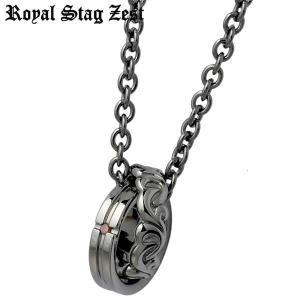 Royal Stag Zest ロイヤルスタッグゼスト シルバー ネックレス レッドダイヤモンド アラベスク|baby-sies