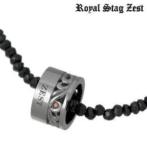 Royal Stag Zest ロイヤルスタッグゼスト シルバー ネックレス レッドダイヤモンド ブラックスピネル アラベスク|baby-sies