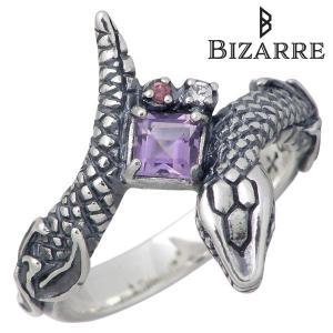 Bizarre ビザール シルバー リング アメジスト ガーネット ヘビ 指輪|baby-sies