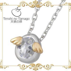 天使の卵 Tenshi no Tamago バフトップ石付き シルバー ネックレス baby-sies