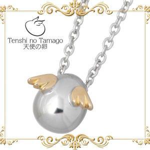 天使の卵 Tenshi no Tamago シルバー ネックレス baby-sies