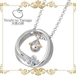 天使の卵 Tenshi no Tamago 永遠の花 シルバー ネックレス baby-sies