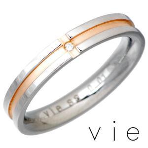 ヴィー vie ステンレス リング 指輪 金属アレルギー対応 K18 ピンクゴールド クロス ダイヤモンド レディース 医療用サージカル316L|baby-sies