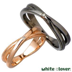 white clover ホワイトクローバー クロス ダイヤモンド ミル シルバー ペア リング 指輪 baby-sies