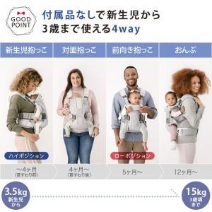 【あすつく】ベビービョルン ベビーキャリア ONE KAI Air ブラック|メッシュタイプの抱っこ紐 抱っこひも【日本正規販売店2年保証】|baby-smile|09