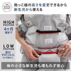 【あすつく】ベビービョルン ベビーキャリア ONE KAI Air ブラック|メッシュタイプの抱っこ紐 抱っこひも【日本正規販売店2年保証】|baby-smile|10