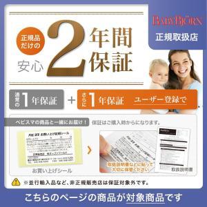 【あすつく】ベビービョルン ONE KAI  Air  グレージュ|baby-smile|13