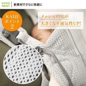 【あすつく】ベビービョルン ONE KAI  Air  グレージュ|baby-smile|05