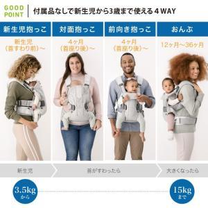【あすつく】ベビービョルン ONE KAI  Air  グレージュ|baby-smile|07