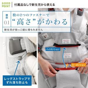 【あすつく】ベビービョルン ONE KAI  Air  グレージュ|baby-smile|08