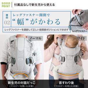 【あすつく】ベビービョルン ONE KAI  Air  グレージュ|baby-smile|09