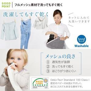 【あすつく】ベビービョルン ONE KAI  Air  グレージュ|baby-smile|10