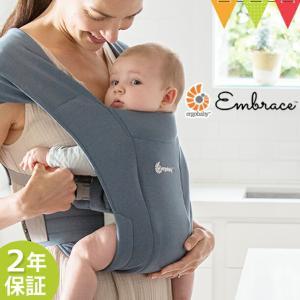 【レビューでプレゼント】エルゴ 抱っこ紐 エンブレース EBC EMBRACE グレー  エルゴベビー Ergobaby EMBRACE 抱っこ紐 baby-smile