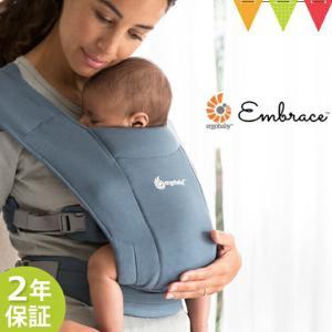 【レビューでプレゼント】エルゴ 抱っこ紐 エンブレース オックスフォードブルー エルゴベビー Ergobaby EMBRACE 抱っこ紐 baby-smile