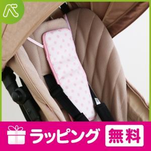【あすつく】ベビー/赤ちゃん 保冷シート 保温シート 保冷剤 ベビーカー チャイルドシート 装着可能 BabyHopper(ベビーホッパー) ピンクドット|メール便不可|baby-smile