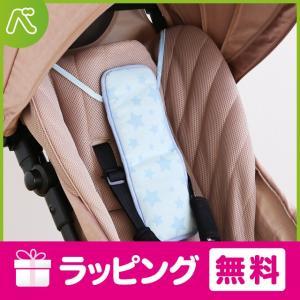 【あすつく】BabyHopper(ベビーホッパー) 抱っこ紐&ベビーカー兼用 保冷シート・保温シート ブルースター|お出かけグッズ|メール便不可あすつく|baby-smile