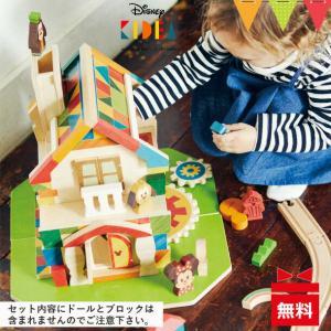 【プレゼント付】KIDEA(キディア) Disney KIDEA HOUSE/ミッキー&フレンズ KIDEA HOUSE/ミッキー&フレンズ|積み木 つみき 木のおもちゃ  入園祝い|baby-smile