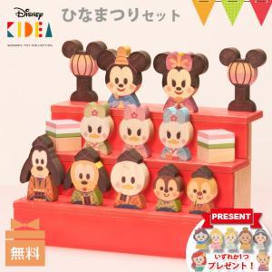 【レビュー特典付】KIDEA(キディア) KIDEA&BLOCK ひなまつり|baby-smile