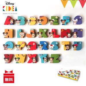 KIDEA(キディア) Disney KIDEA&BLOCK アルファベット26文字セット |木のおもちゃ|baby-smile