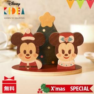 KIDEA(キディア) クリスマス SPECIAL KIDEA&BLOCK (キディア ブロック)|積み木 つみき 木のおもちゃ お誕生日プレゼント 入園祝い 知育玩具 T0Y|baby-smile