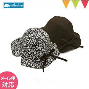 プチボヌール リバーシブル ピケハット ブラウン×アニマル サイズ調節できベビーから長く使える。春から夏の子供用帽子|メール便対応可|baby-smile