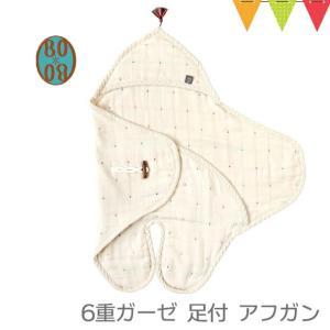 【あすつく】FICELLE フィセル BOBO(ボボ) 6重ガーゼ 足付 アフガン|おくるみ 日本製 コットン 綿 おやすみ おでかけ ギフト【送料無料】|baby-smile