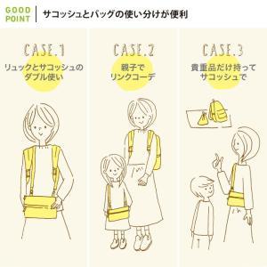 10mois(ディモア) サコッシュ・巾着つきマザーズリュック NAOMI ITO マウンテン|マザーズバッグ リュックサック 大容量 サコッシュバッグ あすつく|baby-smile|07