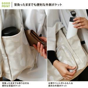 10mois(ディモア) サコッシュ・巾着つきマザーズリュック NAOMI ITO マウンテン|マザーズバッグ リュックサック 大容量 サコッシュバッグ あすつく|baby-smile|08