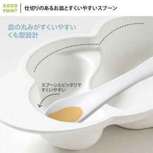 10mois(ディモア) mamamanma grande(マママンマ グランデ)セット ブルー|お食事セット ベビー食器 離乳食 雲の形 出産祝い 耐熱 フィセル 日本製|baby-smile|08